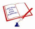 Humanitarne organizacije firme srbije