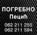 Pogrebne usluge firme srbije