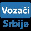 Auto škole firme srbije